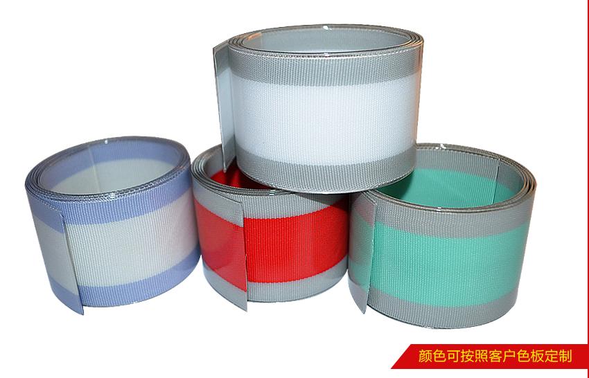 高空作业安全带,电工安全带,防坠落安全带-百强生产的承重高,韧性好,耐磨,防刮花-可随意配色