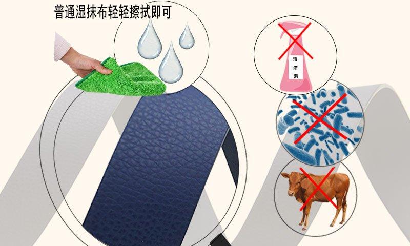 百强-全能皮男士腰带-军用腰带-擦拭即干,耐磨防损,防细菌