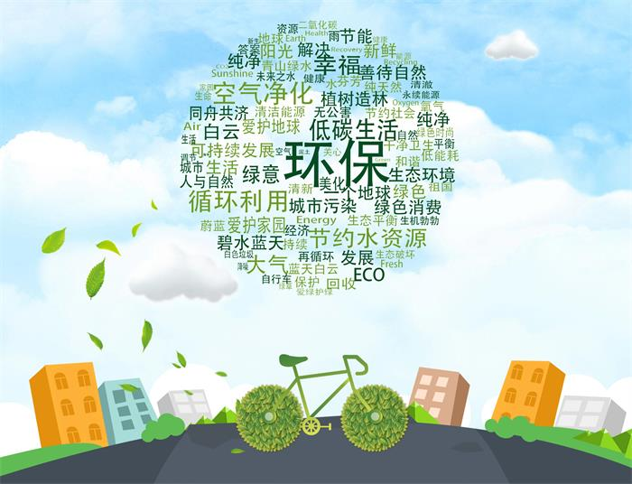 百强橡塑生产-环保腰带,全能皮腰带-为世界环保出一份力!