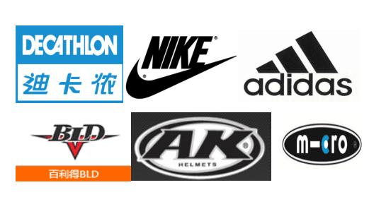 全球部分使用百强橡塑盔甲连接带、护下巴带和头盔止滑带的品牌厂家。百强橡塑·13年运动护具带生产定制经验.png