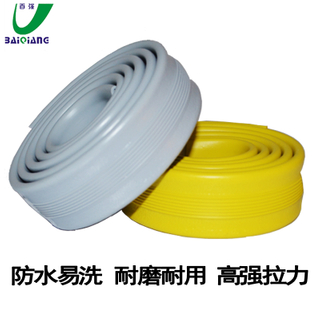 PVC包膠織帶用于生產公交車拉手帶