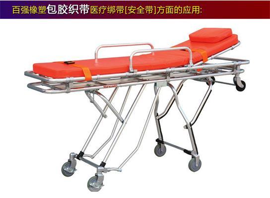百强橡塑·包胶织带作用到医疗绑定应用-.jpg