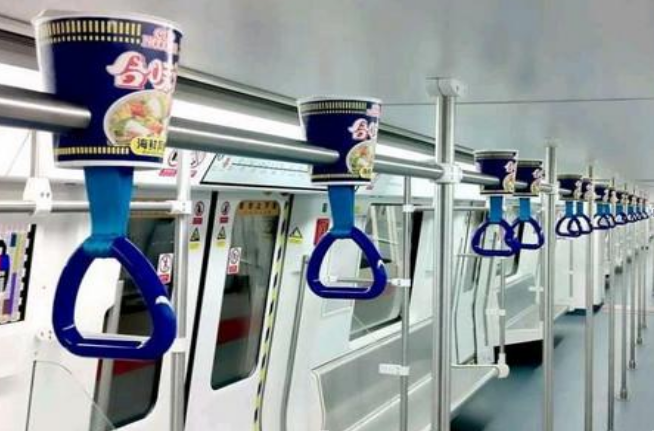 广告位-地铁拉手带