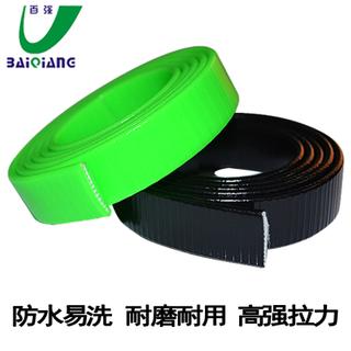 PVC馬具帶