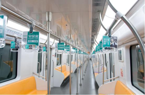 地铁拉手带-广告位