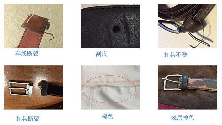 男士腰带皮带选什么材质好用?需要注意多项
