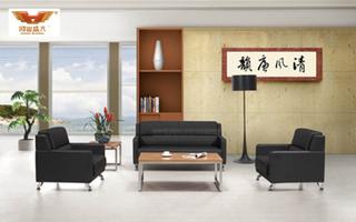 厂家直销 组合办公沙发 现代时尚办公室接待沙发 HY-S972