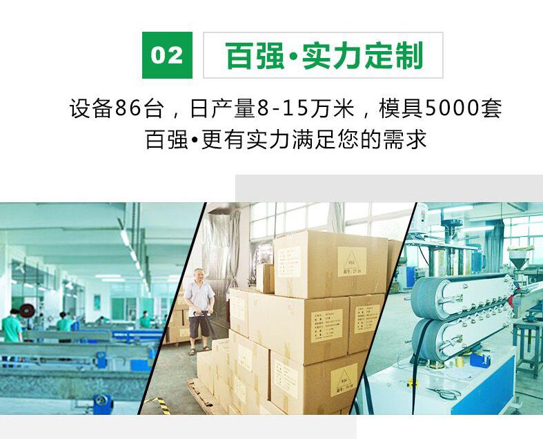 百强橡塑·包胶织带生产厂家.png