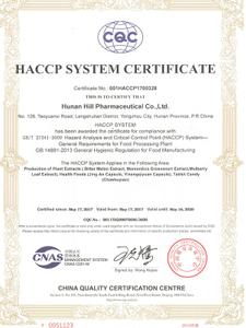 HACCP体系认证书英文