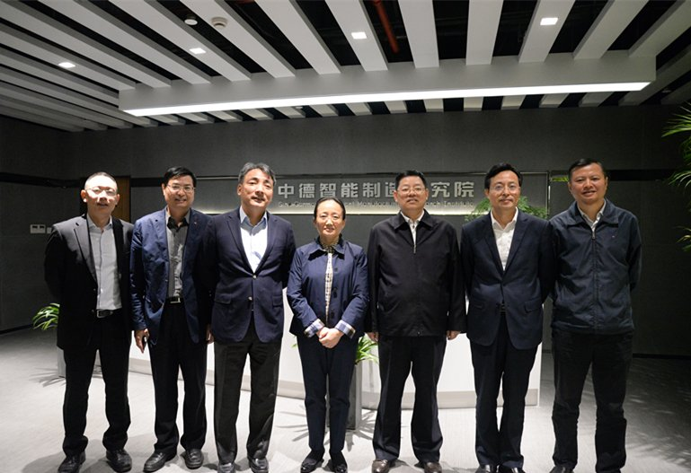 Provincial Development and Reform Commission officials inspect SGIMRI over building 'national industry innovation center'