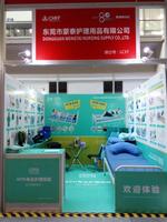蒙泰护理在CMEF博览会·深圳站