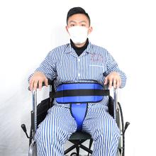 轮椅丁字型安全带固定约束带