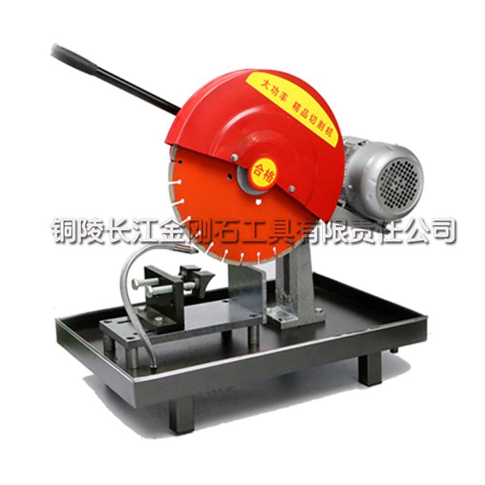 HQP-150切割机.jpg