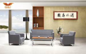 厂家直销 组合办公沙发 现代时尚办公室接待布艺沙发 HY-S979