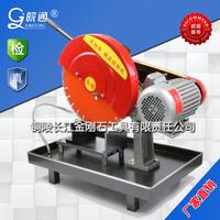 HQP-150混凝土芯样切割机