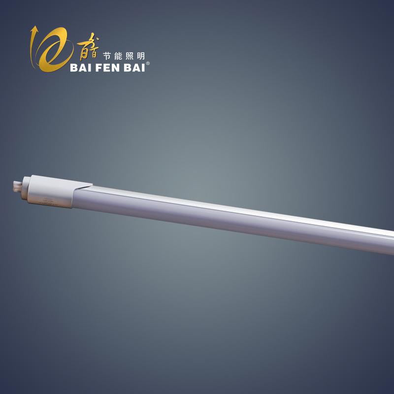 T8LED雷达感应灯管-地下车库专用灯管