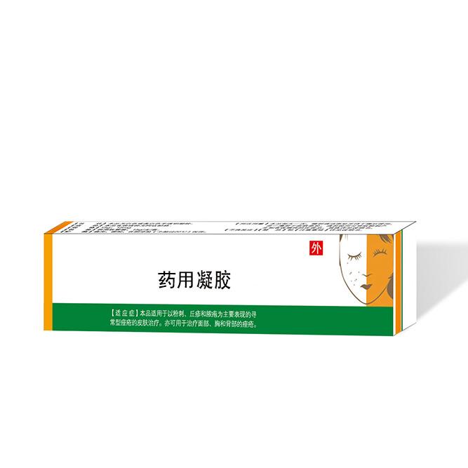 凝胶制剂专用