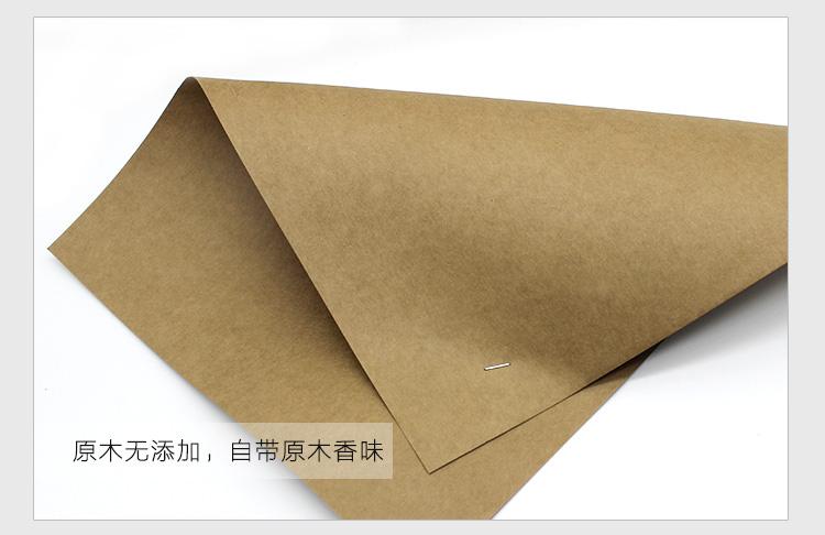 加拿大牛卡纸