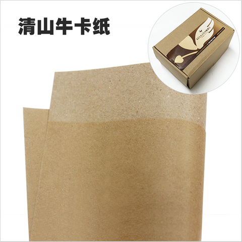 国产牛皮纸批发 再生环保青山牛皮纸供应商东莞新葡京