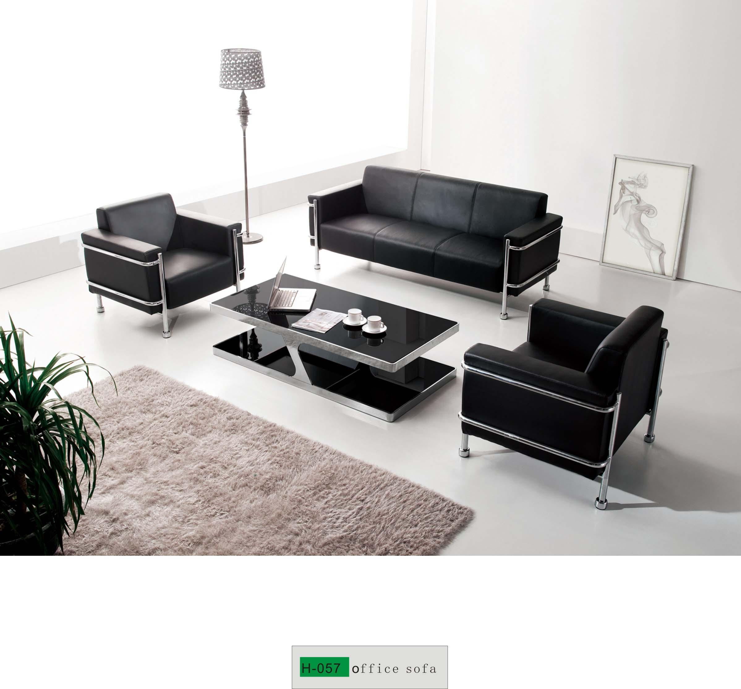 Modern Office Sofa H-057 - Buy black office sofa, commercial ...