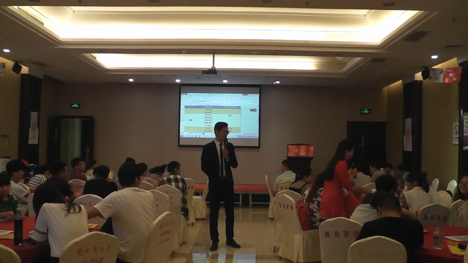 Customer meeting of Made in China