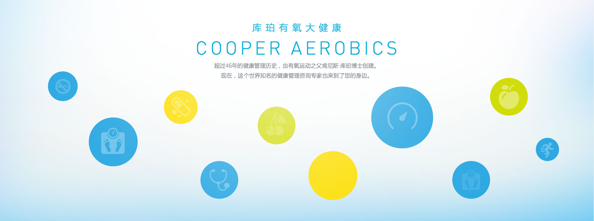 cooper-webstie首页1