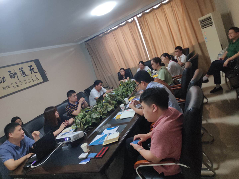 Anping County Key Foreign Trade Enterprises Counterpart Support Forum 1