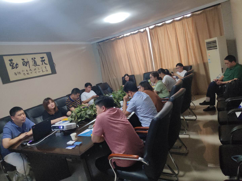 Anping County Key Foreign Trade Enterprises Counterpart Support Forum 4