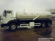 Beiben vaccum sewage truck -01_1.jpg