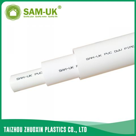 PVC DWV pipe for drainage water ASTM D2241  sc 1 st  sam-uk & PVC DWV pipe for drainage water ASTM D2241 from China Manufacturer ...